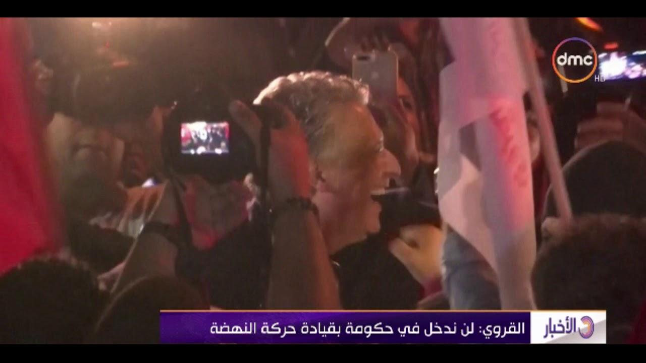 الأخبار - مناظرة اليوم بين مرشحي الرئاسة التونسية في آخر يوم من الحملة الانتخابية