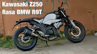 Kawasaki Z250 Custom BMW RnineT