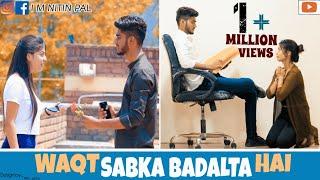 Video गरीब Boyfriend अमीर Girlfriend | Waqt sabka badalta hai | Paisa Ya Pyar | THUKRA KE MERA PYAR 2019 MP3, 3GP, MP4, WEBM, AVI, FLV April 2019
