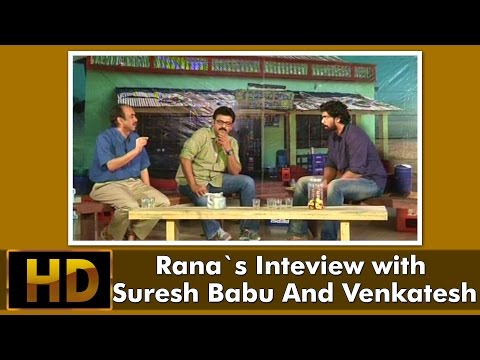 Rana`s Inteview with Suresh Babu And Venkatesh
