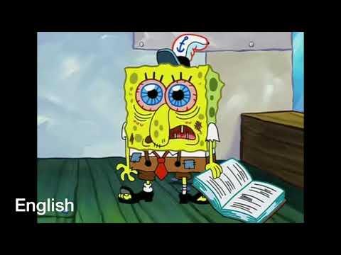 High School Portrayed by Spongebob