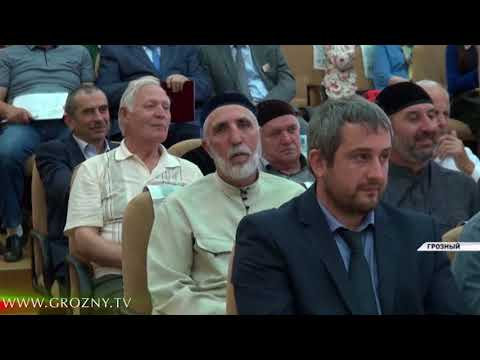 Первой газете на чеченском языке \Даймохк\ исполнилось 95 лет - DomaVideo.Ru