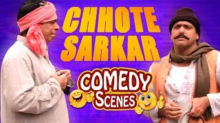 Chhote Sarkar All Comedy Scene - Govinda - Shilpa Shetty - Kader Khan - Indian Comedy