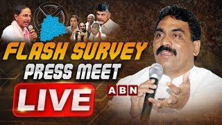 Lagadapati Rajagopal LIVE | Flash Survey on Telangana Polls 2018 | ABN LIVE