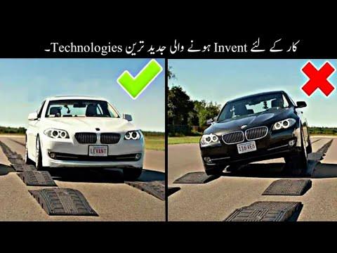 Cars K Liye Invent Hone Wali Jadeed Tareen Technologies | Latest Cars Technology | Haider Tech