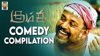 Video Kumki - Comedy Scenes   Vikram Prabhu   Lakshmi Menon   Prabhu Solomon MP3, 3GP, MP4, WEBM, AVI, FLV Februari 2019