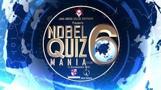 Video Asian Level Quiz Nobel Quiz Mania season 6 episode 15   Phillippines vs Bangaladesh vs Myanmar MP3, 3GP, MP4, WEBM, AVI, FLV Mei 2019