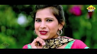 Video Buaa Ke Jaari Thi - Raju Punjabi Song | New Haryanvi Songs Haryanavi 2020 | Alka Sharma | Alka Music download in MP3, 3GP, MP4, WEBM, AVI, FLV January 2017