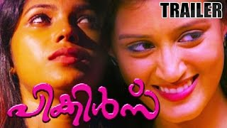 Pickles Malayalam Movie HD Trailer Video