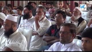 آج کے مسائل کا حل اسلام ہی کیوں؟ حصہ دوم
