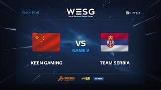 Keen Gaming против Team Serbia, game 2, WESG 2017 Grand Final