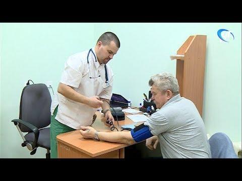 С начала года в Великом Новгороде в силу вступили новшества в работе кардиологов