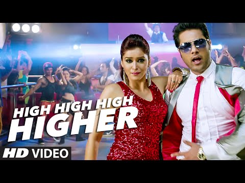 High High High Higher Songs mp3 download and Lyrics