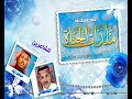 قصيدة ملذات الحياة لـ حامد زيد و ناصر القحطاني