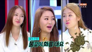 The Family, Sistar : Dasom is jealous of Soyou because of Hyorin (CC) Video