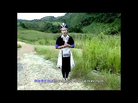 Ntxoo Vaj - Tos Tsis Pom Txiv Los (Hmong Christian Song) (видео)