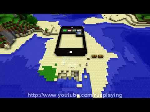 Iphone in Minecraft