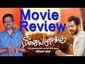 Meesaya Murukku Movie Review | Meesaya Murukku Review | Hip Hop Tamizha | Vivek | Aathmika