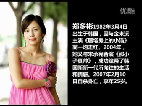 韓國多名一線女藝人無套賣淫全程偷拍,多名女星自殺名單 破解相簿