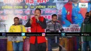 Enjoy Latest Punjabi Song, New Punjabi Songs 2017 and stay connected with us. Click Here To Subscribe Singh Official channel for unlimited entertainment✯SUBSCRIBE US✯: ☟https://www.youtube.com/channel/UCcSiq1wk51SkttTe4yeG7tw?sub_confirmation=1✯✯✯✯✯✯✯✯✯✯✯✯✯✯✯✯✯✯✯✯✯✯✯✯✯✯✯✯✯✯✯✯✯✯✯✯Join Our Other Social Networks :☟➤Follow on facebook : https://www.facebook.com/singhofficial1➤Follow on Twitter : https://twitter.com/singhofficial1➤Website : http://www.singhofficial.in/➤email : info@singhofficial.in➤ http://www.zengatv.com/singhofficial.html➤youtube.com/singhofficial➤ https://play.google.com/store/apps/details?id=com.oneaxcess.SinghofficialOfficial Account Punjabi Live 2015,2016,2017Ramesh Chauhan Latest Punjabi Songs 2017,Ramesh Chauhan Brand New Punjabi Songs 2017,Ramesh Chauhan New Punjabi Songs 2017,Ramesh Chauhan Punjabi Songs 2017,Ramesh Chauhan Latest Punjabi Movies 2017,Brand New Punjabi Movies 2017,New Punjabi Movies 2017,Punjabi Movies 2017,Diljit Dosanjh Live,Diljit Dosanjh Live in Chandigarh,Diljit Dosanjh Funny,Diljit Dosanjh Sardaar ji 2,Rumaal Diljit Dosanjh,Mitran Da junction Diljit Dosanjh,Poplin Diljit dosanjh,Pappleen Diljit dosanjh,Snapchat Diljit Dosanjh,Taur punjaban Di Diljit dosanjh,Sardaarji 2 Diljit dosanjh,Rumaal Diljit dosanjhSharry Maan vadda baiSharry Maan Latest Songkali camaro behind the scenekaali camaro amrit maanamrit maan kaali camaroamrit maan livemaan goneaane wala liveTeeyan Da Mela LiveGippy Grewal kaptaan promotionsMankirt AulakhGuru RandhawaKulwinder Billa live teeyan da melaRoshan PrinceGippy grewal Mela teeyan da torontomankirt aulakh mela teeyan dakulwinder billa live in torontochanga mada time a kaychange time att akayjhanjar dilpreet dhillondilpreet dhillon new songSher Marna Ranjit Bawaranjit bawa sher marnaHaan kargi Ammy virkammy virk haan kargiMuchh sardaar di amar sajaalpuriamucch sardar di amar sajaalpuriamuch sardar di amar sajalpuriaKamal Khan Full Song 2017Over Under By Tarsem Jassar Full Song 2017Kundi Muchh By Tars