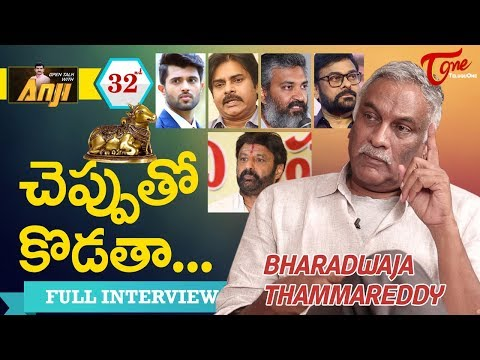 Tammareddy Bharadwaja Exclusive Interview | Open Talk with Anji | #32