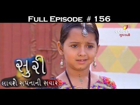 Suri--21st-May-2016--સૂરી--Full-Episode
