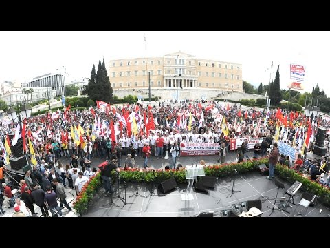 PAME demonstration on May 8th, 2016 against more social cuts