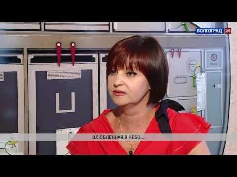 Татьяна Савченко, бортпроводник