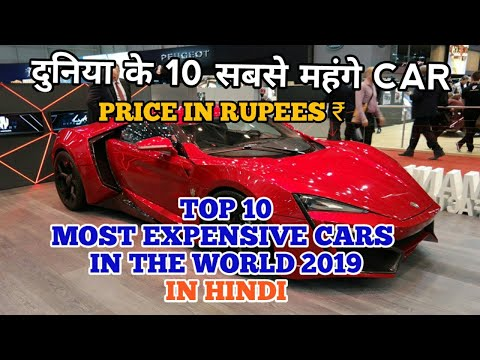 Download Top 10 Most Expensive Cars In The World 2019 Video 3gp Mp4