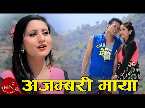 Ajambari Maya by Purnakala BC & Nirmal KC HD