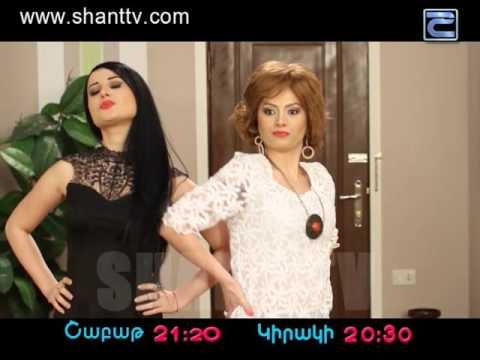 Хопани Тесутюн 2 Серия 17