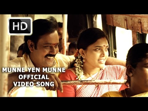 Munne Yen Munne Official Full Video Song - Sathuranka...
