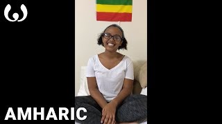 This video was recorded by Elise Lieberman in New York City, USA, where Yabi is studying. Amharic is spoken by as many as 37 million people, primarily in the East African nation of Ethiopia, where it is the de facto national language, as well as by diaspora communities worldwide, especially in the United States and Israel.Help us caption & translate this video!http://amara.org/v/7rqY/