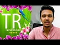 Celebrities Bashing Tamil Rockers | Is It Possible To Stop Piracy?