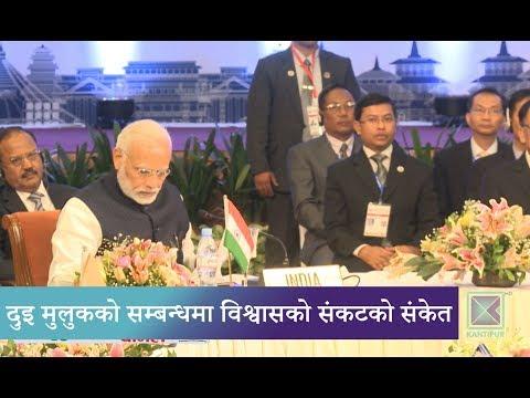 (Kantipur Samachar | इपीजीको प्रतिवेदन बुझाउन ढिलाइ - Duration: 3 minutes, 4 seconds.)