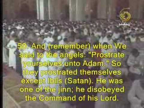 Al-Kazabri--Surat Al-Kahf (Verses 45-56)--Ramdan 1427H/2006 (видео)