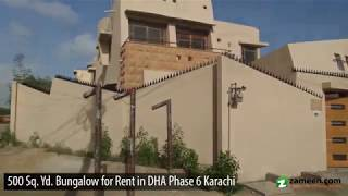 5 Bed Owner Build Bungalow For Rent. Located On Khayaban-e-Ittehad Road. Architect Designed, Maintained Bungalow With...