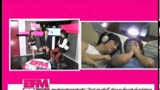 EFM ON TV 4 July 2013 - Thai TV Show