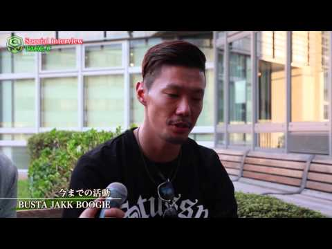 """#27 渋谷のカリスマが""""FireLockに突撃!? / TAKE-C Special Interview !!"""