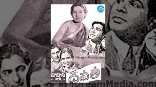 Watch Devata Full Movie / Devata Telugu Movie / Devata 1941 Full Length Telugu Movie, Starring Chittor V Nagaiah, Kumari,...