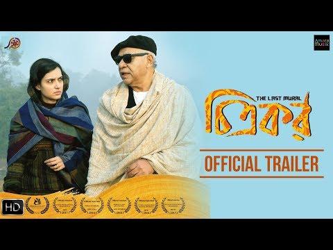 Download Chitrokar | Official Trailer | Bengali Movie 2017 | Arpita Chatterjee | Dhritiman Chatterjee HD Mp4 3GP Video and MP3