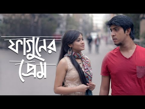 Download Faguner Prem | Tawsif Mahbub | Tasnuva Tisha | Bangla New Natok 2019 hd file 3gp hd mp4 download videos