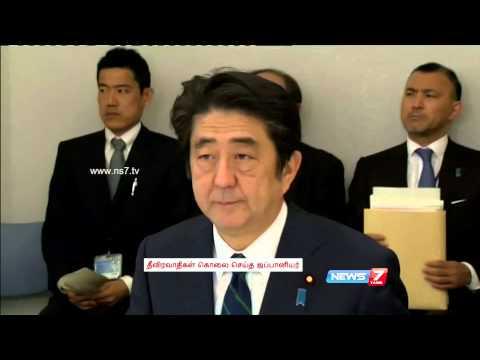 Japan working harking hard to get IS hostage s release