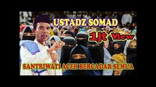 Video USTADZ ABDUL SOMAD DI SERAMBI ACEH 8 MARET 2019 , + RIBUAN JAMAAH_HD MP3, 3GP, MP4, WEBM, AVI, FLV Maret 2019
