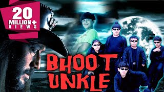 Jackie Shroff Movies Youtube