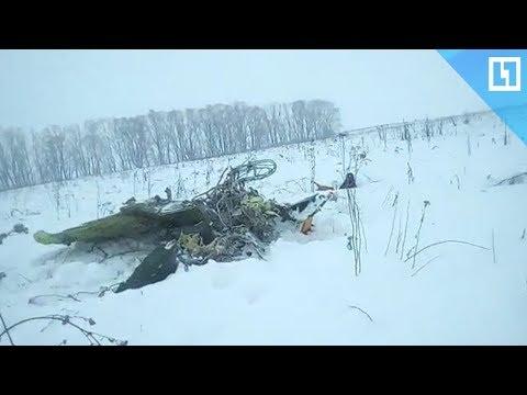 Крушение самолета Ан-148 в Подмосковье (видео)