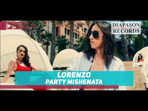 LORENZO - Party Mishenata / ЛОРЕНЦО - Парти мишената