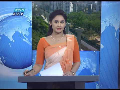 02 Pm News || দুপুর ০২ টার সংবাদ || 30 March 2020 || ETV News