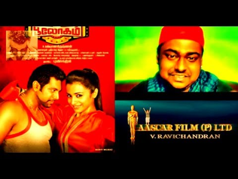 | BHOOLOHAM | TRAILER 2 | REVIEW | REACTION | RE-POST |