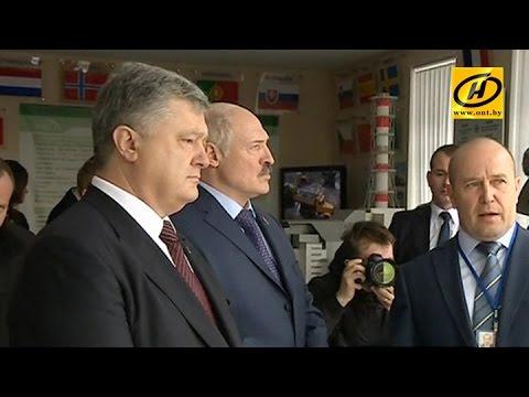 Александр Лукашенко и Пётр Порошенко в Чернобыле почтили память жертв техногенной катастрофы